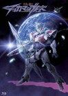 宇宙の騎士テッカマンブレード Blu-ray BOX