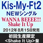 Kis-My-Ft2/WANNA BEEEE!!!/Shake It Up(初回生産限定<Shake It Up>盤/CD+DVD ※「Shake...