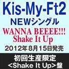 Kis-My-Ft2/WANNA BEEEE!!!/Shake It Up(初回生産限定<Shake It Up>盤/CD+DVD ※「Shake...