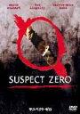 サスペクト・ゼロ(期間限定)(DVD) ◆20%OFF!