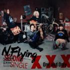 ロック・ポップス, その他 N.Flying One and Only CD