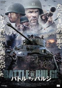 バトル・オブ・バルジ(DVD)