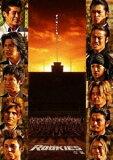 ルーキーズ ROOKIES - 卒業 -(通常版)(DVD) ◆20%OFF!