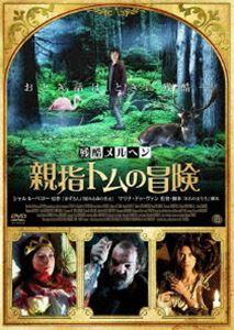 残酷メルヘン 親指トムの冒険(DVD) ◆20%OFF!