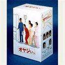 オヤジぃ。DVD-BOX(初回限定生産)(DVD) ◆20%OFF!