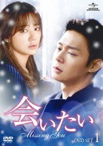 《送料無料》会いたい DVD SET1(DVD)