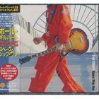 ポール・ギルバート/スペース・シップ・ワン Plus(CD)