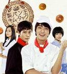 製パン王キム・タック 期間限定コンプリートスリムDVD-BOX<ノーカット完全版>(期間限定)(DVD)