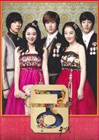 宮ミュージカル Special DVD Edition(DVD) ◆20%OFF!