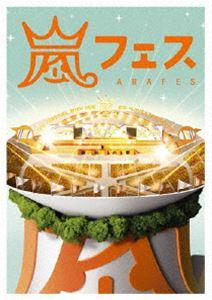 嵐/アラフェス(初回仕様)(DVD)