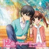 《送料無料》岩崎元是(音楽)/TVアニメ『12歳。〜ちっちゃなムネのトキメキ〜』オリジナル・サウンドトラック(CD)