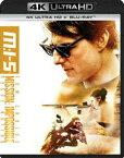ミッション:インポッシブル/ローグ・ネイション[4K ULTRA HD+Blu-rayセット] [Ultra HD Blu-ray]