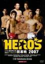 HERO�fS 2007�`�~�h�������E���Ҍ���g�[�i�����g�J���큕������`(DVD) ��20%OFF�I