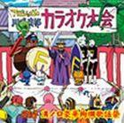 アニメソング, その他 TV 2 CD