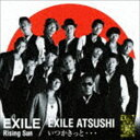 EXILE/Rising Sun/いつかきっと・・・(CD)