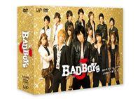 【期間限定セール!】《送料無料》BAD BOYS J DVD-BOX 豪華版<初回限定生産>(DVD)