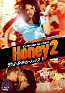 ダンス・レボリューション2 [DVD]