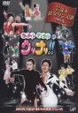 ウリナリ!!芸能人社交ダンス部 2005春 大復活!新たなる挑戦スペシャル!! [DVD]