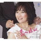 黒川泰子&美樹克彦/恋するラヴィ(CD)