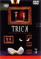 トリック TRICK 4(DVD)