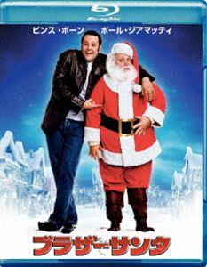 ブラザーサンタ(Blu-ray)