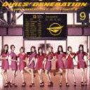 少女時代 / GIRLS' GENERATION II -Girls & Peace-(通常盤) [CD]