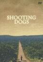 ルワンダの涙(DVD) ◆20%OFF!