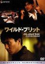 ワイルド・ブリッド デジタル・リマスター版(DVD) ◆20%OFF!