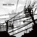 [送料無料] 鷺巣詩郎 / TVアニメ「SSSS.GRIDMAN」オリジナルサウンドトラック(仮) [CD]
