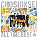 超新星 / ALL TIME BEST☆2009-2011 [CD]