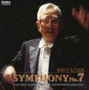 朝比奈隆/新日本フィル / ブルックナー: 交響曲第7番 ホ長調(ハース版) [CD]