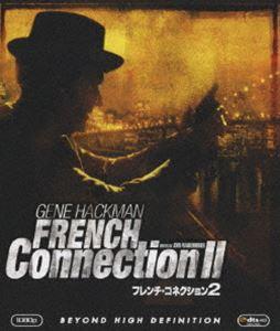 フレンチ・コネクション2(Blu-ray)