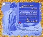 フィリップ・ラングリッジ/シマノフスキ:歌劇 ロジェ王 全曲(CD)