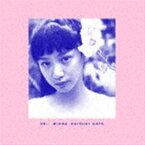 [送料無料] 銀杏BOYZ / ねえみんな大好きだよ(通常盤) [CD]