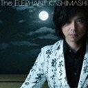 エレファントカシマシ/ズレてる方がいい(初回限定盤/CD+DVD)(CD)