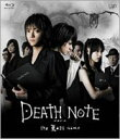 DEATH NOTE デスノート the Last name(Blu-ray)