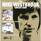 《送料無料》ザ・マイク・ウェストブルック・コンサート・バンド/マーチング・ソング VOL.1 & VOL.2(CD)