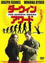 ダーウィン・アワード(DVD) ◆20%OFF!