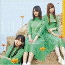 日向坂46 / こんなに好きになっちゃっていいの?(TYPE-A/CD+Blu-ray) [CD]