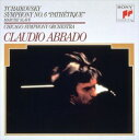 クラウディオ・アバド(指揮)/チャイコフスキー: 交響曲第6番 悲愴(CD)