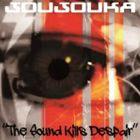 テクノ・リミックス・ハウス, その他 JOUJOUKA The Sound Kills Despair CD