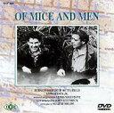 DVD『廿日鼠と人間』