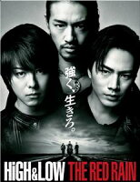 【Blu-ray】 HiGH&LOW THE RED RAIN