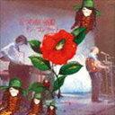 五つの赤い風船 / イン・コンサート(HQCD) [CD]