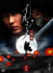【グッドスマイル】イルジメ 一枝梅 ノーカット完全版 I(DVD) ◆25%OFF!