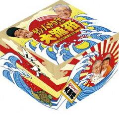 釣りバカ日誌 大漁箱(DVD) ◆20%OFF!
