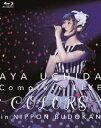 内田彩/AYA UCHIDA Complete LIVE 〜COLORS〜 in 日本武道館 [Bl ...