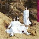 日向坂46 / こんなに好きになっちゃっていいの?(TYPE-C/CD+Blu-ray) [CD]