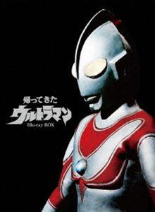 《送料無料》帰ってきたウルトラマン Blu-ray BOX(Blu-ray)