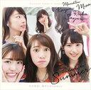 楽天乃木坂46グッズ乃木坂46/裸足でSummer(TYPE-C/CD+DVD)(CD)